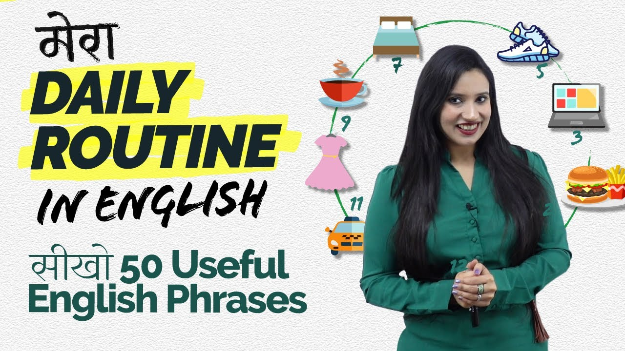 Talking About Daily Routine In English - 🛏️ ☕ 😷 🍔 🚿 🚘 🤾♀️ English Speaking Practice In Hindi