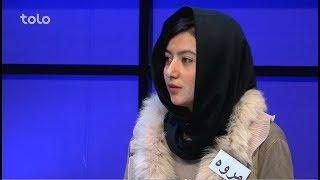 رو در رو - رجبی درمقابل نظری/ Ro Dar Ro (Family Feud) Rajabi VS Nazari - S2 - Ep 18