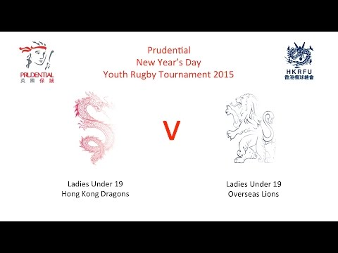 Ladies U19 - Hong Kong Dragons vs Overseas Lions