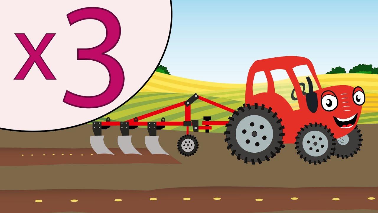 Таблица умножения на 3 - Тыр Тыр Трактор - Песенки для детей