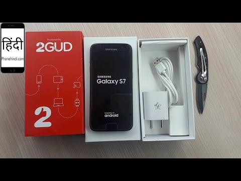 2gud.com-refurbished-mobile-unboxing,-galaxy-s7
