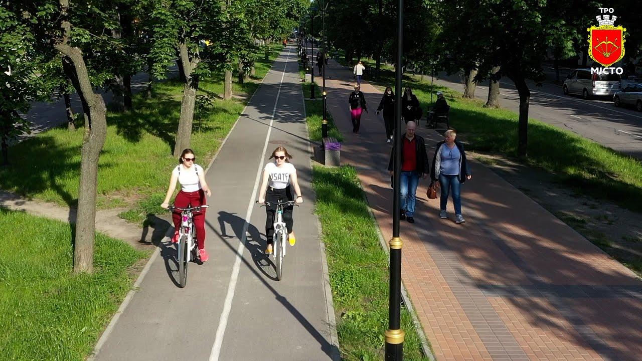 Нові веломаршрути та велопарковки 🚲