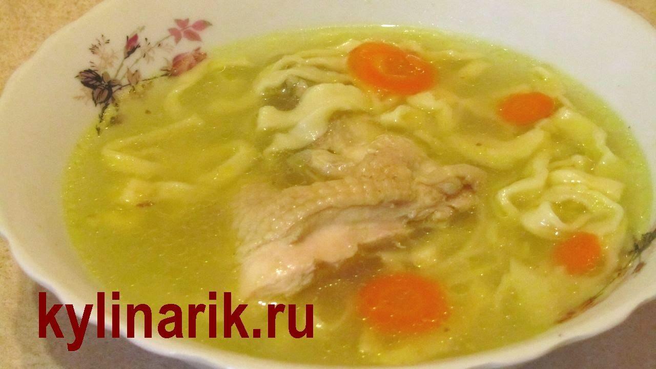 Как сделать лапшу для супа видео