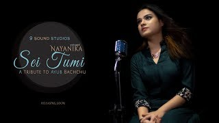 Download Lagu Sei Tumi Nayanika Das Unplugged A tribute to AYUB BACHCHU 9 Sound Studios MP3