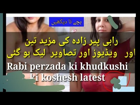 Rabi Pirzada 3 More New Sexy Videos | Pakistani Sexy Scandal |#sexy | #leaked | #scandal