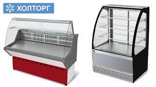Холторг - холодильное оборудование, торговое оборудование купить - Тверь, Москва(, 2018-05-25T11:16:18.000Z)