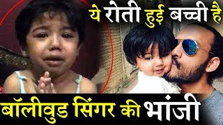 Revealed: The Crying Girl in the Video is Bollywood Singer's Niece