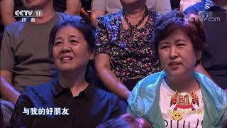 [梨园闯关我挂帅]京剧《三家店》选段 演唱:马跃| CCTV戏曲