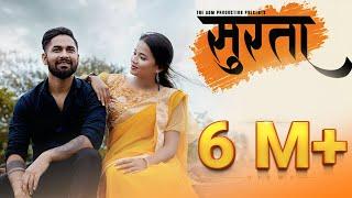 Surta   सुरता   CG Song   Ved Prakash Sahu   Glory Sonwani   Vikash Kumar  