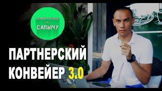 Интернет работа Астана
