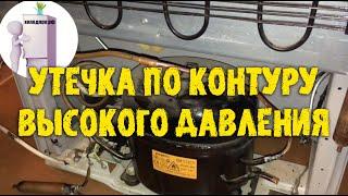 видео Ремонт холодильников Siemens в Минске на дому