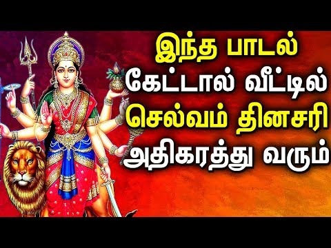 amazing-amman-devotional-songs-|-powerful-amman-bhakti-padagal-|-best-amman-tamil-padal
