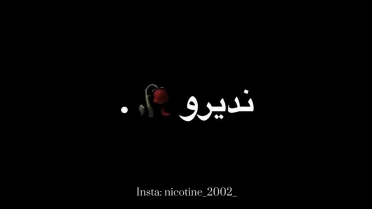 حالات واتس اب//بغيرا نديرو وليدات//اجمل اغنية عربية 👌😍