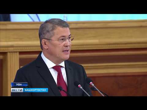 На инаугурацию Радия Хабирова пришли предыдущие руководители Башкирии