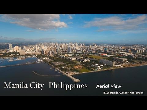 Manila City, Philippines. Aerial view. Часть 6