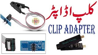 How to Use ALI3510C Loader Tool and Dump File to Recover Dead