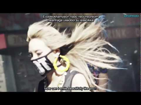 2NE1 - Ugly MV Eng Sub & Romanization Lyrics