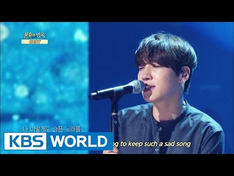 DICKPUNKS - See You In the Sad Season  딕펑스 - 슬픈 계절에 만나요 Immortal Songs 2