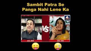 Don't Miss LIVE Debate between Sambit Patra & Naagin Supriya Shrinate   Sambit Patra killed it again