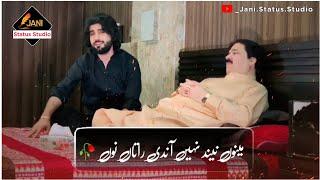 main keda majboor haan | saraiki song | Punjabi song | Zeeshan rokhri and shafaullah rokhri