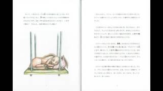 CD1枚で、寝かしつけ! 記録的ベストセラー絵本『おやすみ、ロジャー』...