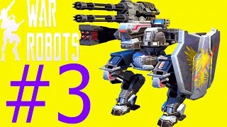 Боевые Роботы War Robots#3 БИТВЫ роботов.Мультик игра Веселое видео для детейМного роботов и оружия