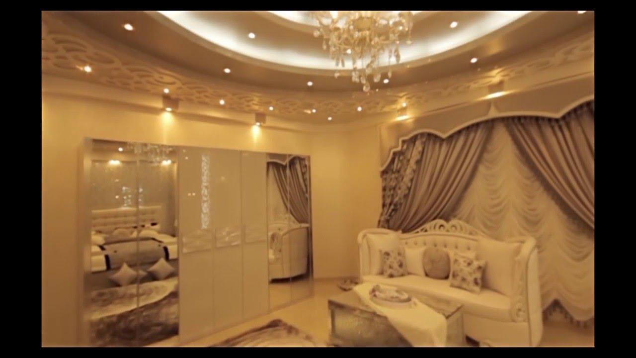 شقة طارق عبدالله النهدي /تصميم ياسر الحجيم       YouTube