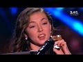Полина Кермеш Halo выбор вслепую Голос страны 7 сезон mp3