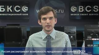 видео Купить акции МТС  онлайн