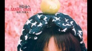 林冠吟-毀滅愛情(2004)