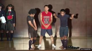 出水中央高等学校 2017 文化祭 G3-1