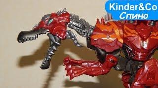Спинозавр трансформер динозавр обзор игрушки