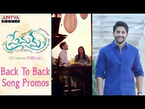 Premam Back To Back Song Promos || Naga Chaitanya, Sruthi Hassan || Gopi Sunder, Rajesh Murugesan
