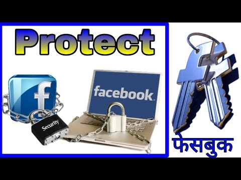 How To protect Facebook account From Hacking In Hindi LIVE EXAMPLE