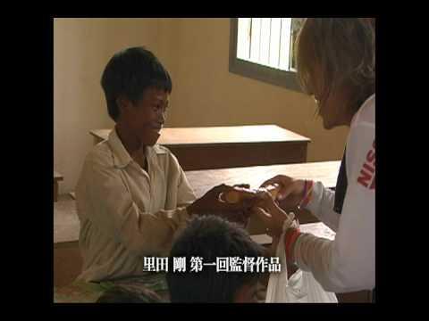 映画『マジでガチなボランティア』予告編