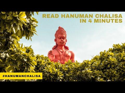 Hanuman Chalisa Mp3 Song With Lyrics #hanumanchalisa #gulshankumar