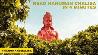 hanuman-chalisa-mp3-song-with