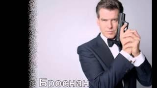 Top-6 известных актеров сыгравших роль Джеймса Бонда