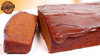 How to make a Chocolate Pound Cake - Recipe
