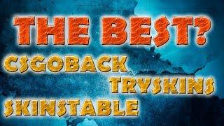 CS:GO TRADE | Лучшая таблица трейдера! | CSGOBACK ? TRYSKINS ? SKINS-TABLE ?