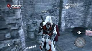 Assassin's Creed: Brotherhood. Синхронизация 100%. Убежище тамплиеров 1. Шопоголик.