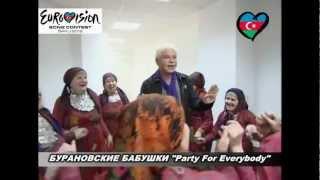 Бурановские Бабушки и Борис Моисеев - Party for everybody