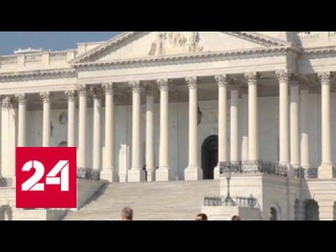 Леонид Слуцкий: маховик, раскрученный администрацией Обамы, продолжает вращаться