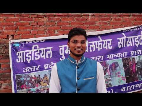 Abhay Kumar Sharma on women's day - Hillarious Video