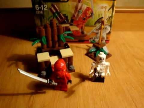 Lego Ninjaco Засада