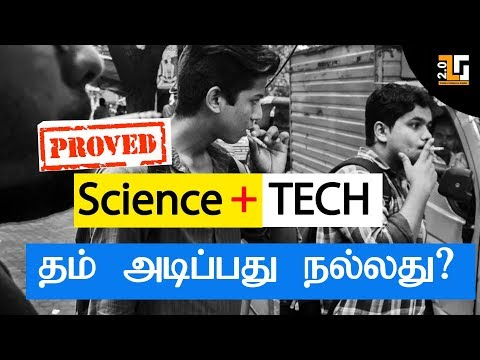 Smoking is good for Health?   Proved Experiment  DIY  Result?  TTG