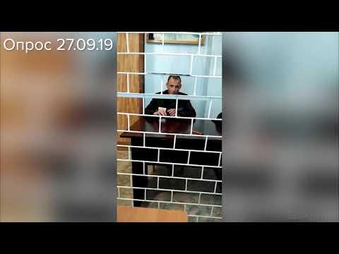Дмитрий А. Сергеев подтвердил факт пыток «активистами» по указанию заместителя начальника ИК-9