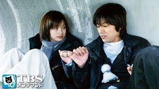 湖賀(藤木直人)は自分と一緒にいたいと決意した雛(上戸彩)と東京へ...