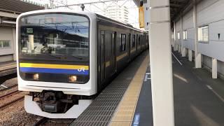 209系2100番台マリC403編成+マリC405編成大網発車