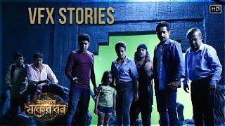 Sagardwipey Jawker Dhan | VFX Stories | Parambrata | Koel | Gaurav| Sayantan Ghosal Thumb